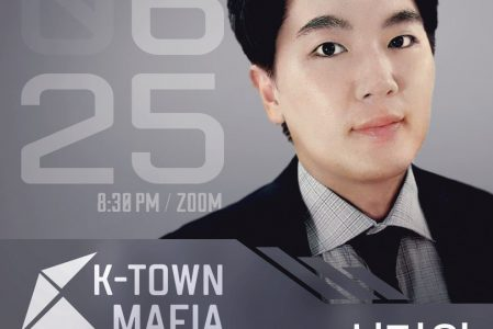 [K-Town Mafia] How to Protect & Monetize Your IP